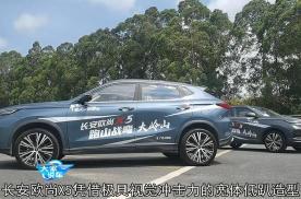 长安欧尚X5全国跑山战弯行动 体验十万级热销SUV的极致操控
