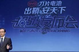 新能源行业竞争激烈,比亚迪开始电池外供,特斯拉要和丰田造车?
