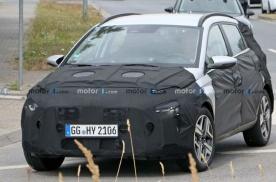 现代全新紧凑型SUV,或将明年亮相