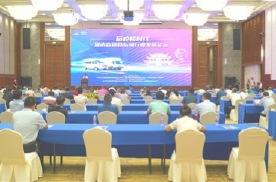 后疫情时代—湖南省道路运输行业发展论坛圆满落幕!