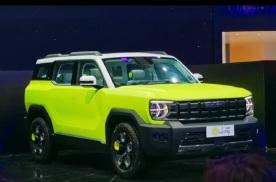 2021上海车展:哈弗X DOG概念车正式发布