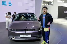 上海车展静态体验现代首款纯电动艾尼氪5,各方面表现怎么样