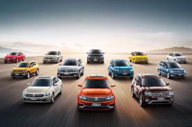 合资进入新阶段,上汽大众靠什么继续引领市场?
