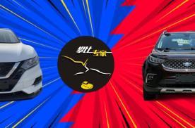 15万元预算想买城市SUV 逍客和领界怎么选?