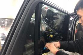 汽车隔热膜质量不合格率超两成,最大问题是紫外线阻隔率不达标