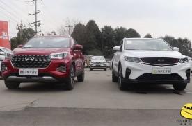 自主品牌小型SUV哪家强?来看瑞虎5X和吉利缤越