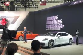 北京车展看新车丨保时捷展台Taycan Turbo S太耀眼