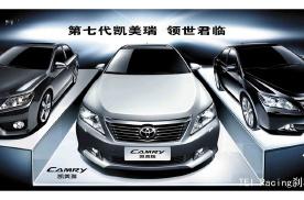 丰田凯美瑞作为一款B级车有什么竞争市场?TEI Racing刹车卡钳