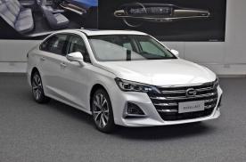 面对国产轿车的困境,传祺推出GA6破局,10.88万起价格刚