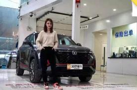 预售不到10万 1.4T新动力 国产最值SUV换代