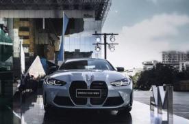 BMW M3/M4双门轿跑车 全新设计语言定义性能