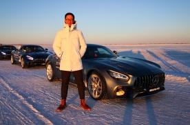 在-34度的冰面上驾驶全系奔驰,在热辣的室内现场解密AMG