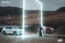 逐美之行 无界漫谈|探寻长安汽车的新科技智慧美学背后的故事