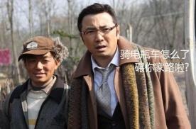 """因""""囧""""剧出名的徐峥净赚1.5亿"""