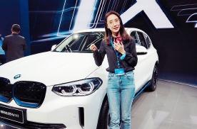 500KM续航,47万预售,宝马首款纯电SUV首发亮相