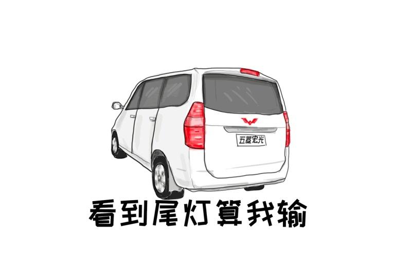 上海公兴搬迁  公司最惨月度销量榜:月销超400辆就能进前十 吉利嘉