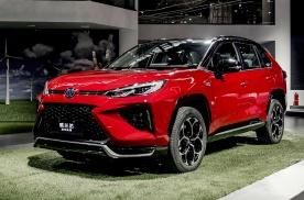 新车速递 | 百公里油耗1.1L 丰田威兰达高性能版正式上市