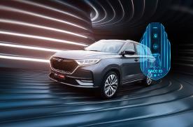 驾驶行为新模式,长安欧尚X7 Geeker版正式上市