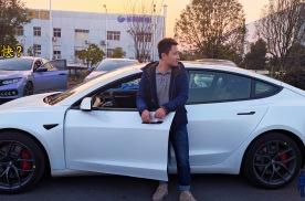除了快,一无是处?试驾2021款特斯拉Model 3高性能版