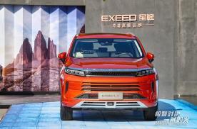 试驾星途LX:配置升级、动力强劲,十万级极智SUV首选