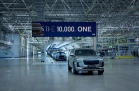 第一万台理想下线,六座版车型更受欢迎,何时销量破万?