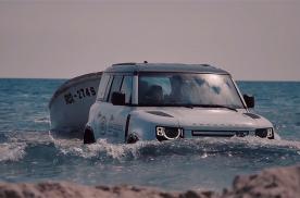 路虎卫士发布海边拖拽视频 涉水能力表现强大
