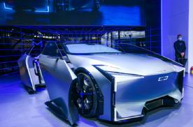 北京车展|Milestone概念车全球首发 这才是观致应有的