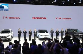 Honda携纯电动SUV e:prototype亮相上海车展