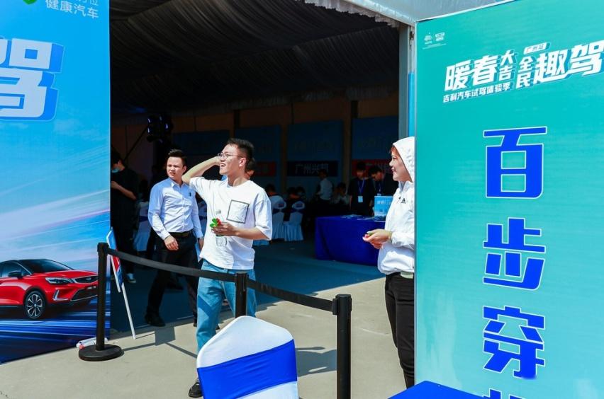 「吉利博越亚运版上市试驾会」广州站完美收官