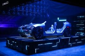 吉利发布SEA浩瀚架构 领克首款纯电概念车全球首发