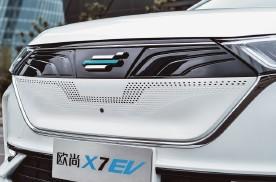配置丰富 长安欧尚X7 EV上市 补贴后15.99万元起售
