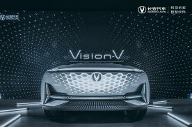 品牌焕新!长安发布高端产品序列UNI及概念车Vision V