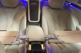 20款迈巴赫S450升级行政座椅,五座改四座,气场完全不一样