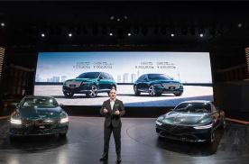 捷尼赛思首次登陆2021上海国际车展,捷尼赛思G80和捷尼赛