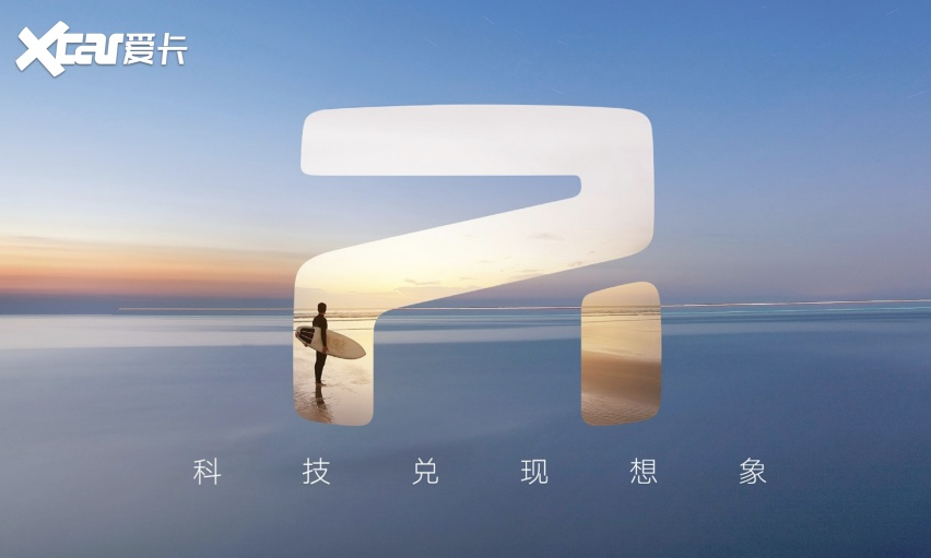全新logo