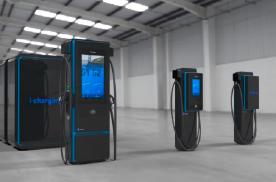 葡萄牙公司发布地表最强充电桩,电车比手机充电还快?
