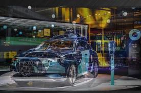 大众组建奥迪e-tron自动驾驶车队,实力有几分?