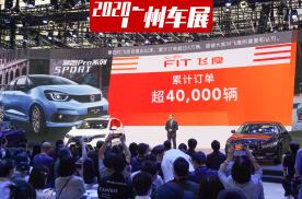 广汽本田:看好国内市场 持续加码新能源汽车领域