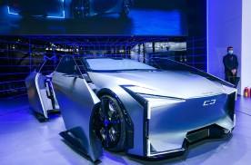 MILESTONE概念车全球首发,观致吹响回归主流号角