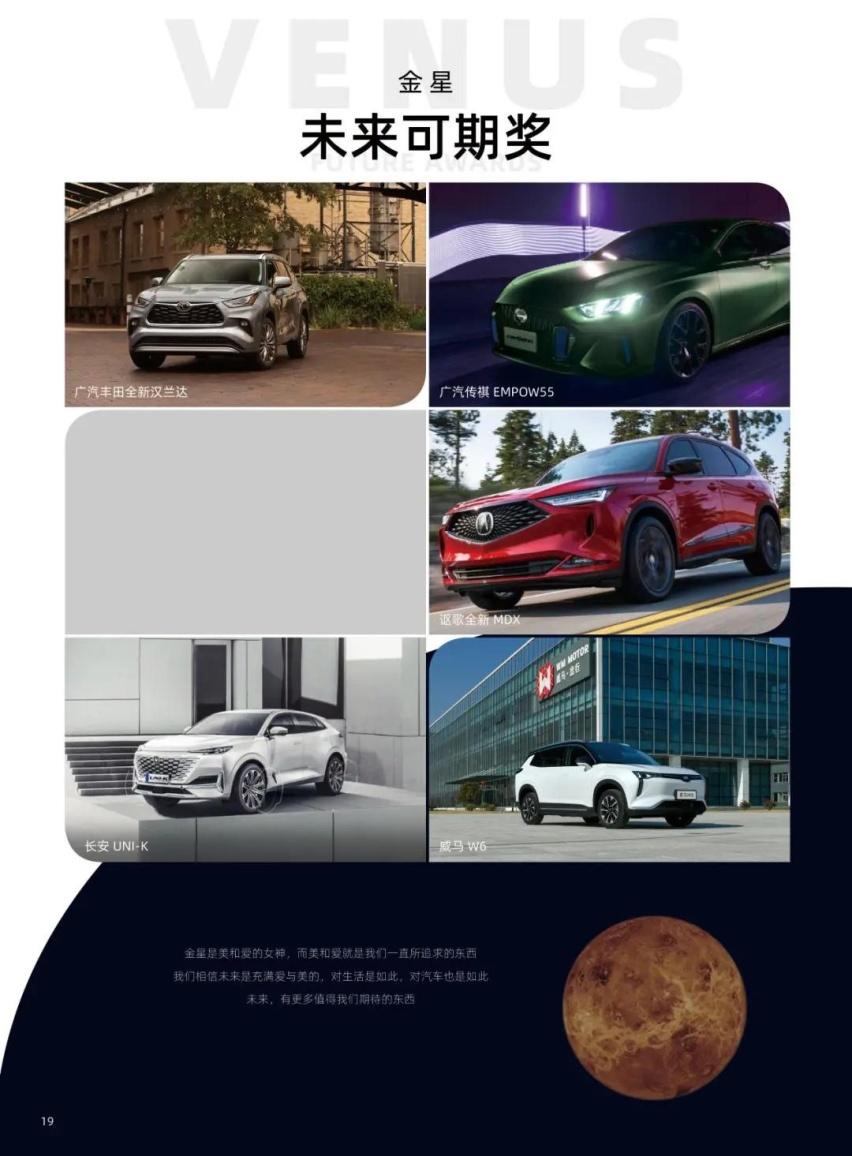 西部人民喜欢哪些车型?请查收这份购车指南