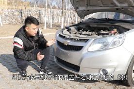 老司机教学篇:如何检测车辆外观漆面?看完这个视频,我学到了