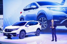 全新本田CR-V插混版亮相北京车展,为品牌未来迈出重要一步