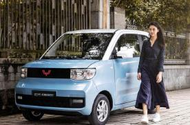 人民代步车,五菱宏光MINI EV开启预售,2.98万起