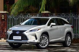 2020雷克萨斯智·混动新增特别版车型上市 40.9万元起售