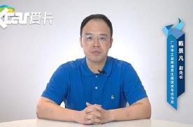 第五届广州新能源智能车展暨华南车展 将于7月24日盛大开幕