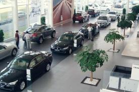 保养找不到4S店,给了定金没交车…今年的汽车经销商都怎么了?