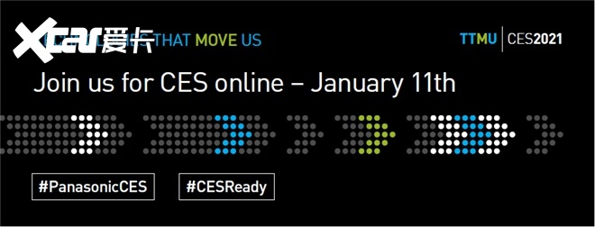 CES2021松下展出六大数字探索领域用创新技术推动世界前进