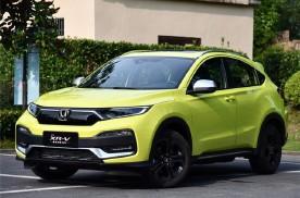 小型SUV保值率第一,东风本田XR-V凭什么?