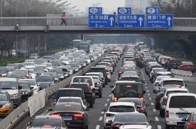 北京无车家庭的春天来了