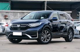本田大5座SUV又又又降价了,降至14.5万,被击穿底价了